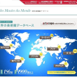 世界の美術館データベース