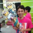 多摩川 G1 ウェイキーカップ 初日