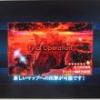 「艦隊これくしょん -艦これ-」 こばと提督の戦況報告その9 夏イベント2017期間限定海域攻略編(丙作戦) E6攻略完了