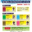 創業・経営セミナー2018【小林ビジネス支援センター】