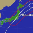 10月23日(月)台風上陸午後から晴れた