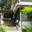 「有間ダム(名栗湖)~仁田山峠」へ