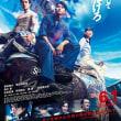 尾瀬の水芭蕉 & 映画Over Drive