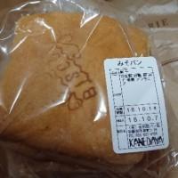カネダヤパン店 @ 栃ナビ!マルシェ パンまつり in TOBU (#^.^#) 宇都宮市