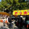 1103 七五三(白山神社)