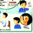 突発性難聴・・・ストレス、睡眠不足も影響!