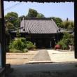 奈良・向原寺(豊浦寺跡)