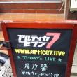 【LIVE REPORT】2018.6.17代々木アルティカ7※単独公演