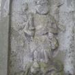 圓照寺の碑