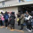 横浜南部市場大感謝祭2017!!・よこはまエンジョイウオーク2017!!11/5(日)