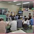 エコフレンズの施設見学と体験講座