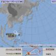 寒くなっても熱帯低気圧は発生しますね。間も無く台風になると思いますがベトナムの方に行くようです。