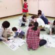 5月10日(木) 親子サロン日記