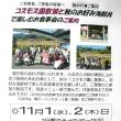 10月5日(木)晴れ 利用者5名 ペダル漕ぎ WH様(90・卆寿)誕生会(エイサー踊り)