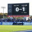 ホーム最終戦を勝利で飾れず。@ケーズデンキスタジアム水戸