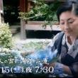 番組「京都人の密かな愉しみ」