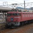 Electric Locomotive#287