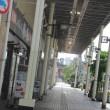 木更津、想像以上にさびれていた街!あの昭和の元気が見当たらない!原因はアクアライン?なんでかぁ~