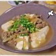 肉豆腐と舞茸コーンバターで晩酌。