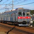 2017年12月17日 東急田園都市線  つくし野  8542F