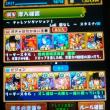 ガチャ禁止パズドラ【5日目】