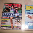 月刊陸上競技に桐生祥秀特集、スイミングマガジンに萩野公介特集、2冊とも買っちゃった!