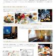 ラウンジ21 第一ホテル東京 最上階(21階)  第3回東京の旧名所・庭園を巡り「庭園・建築」を鑑賞するたび⑮ (