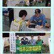 2017.12.7岡山・井原 井原市荏原地区避難訓練で電話教室