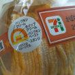 「かぼちゃのモンブラン」byセブン&i