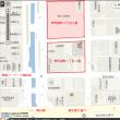 岡山市の「平成30年度当初予算案」の中の「再開発」事業の予算。千日前の市民会館建設用地。岡ビル百貨店と南隣。。中山下