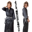 渋谷系男浴衣が中二病的で笑える件