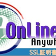 SSL証明書 | 地方銀行含む国内136行を狙ったフィッシング?