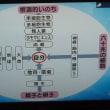 NHKこころの時代「唯識に生きる」