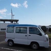 種子島 中種子町(46009C) 移動運用 10/23  by  JS6RJH  ・・・