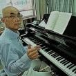 ☆ピアノは老後の初心を忘るべからず☆