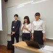 学生インターン生政策発表会