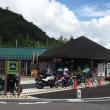 京丹波の道の駅