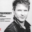 K.ウルバンスキ+NDRエルプフィル=ストラヴィンスキー「春の祭典」