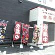 女川町復幸祭2017 仙台で1泊 女川へ 津波伝承「復幸男」に参加25