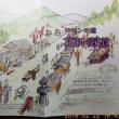 のせ電悠遊セミナーに参加、私たちの町の「花折街道」