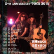 HELL VOICE  HELL GUITAR 5th anniversary TOUR 2019