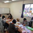 岡崎 暮らしの学校 ローズウィンドウ講座