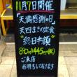 天ぷら定食・まきの