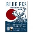 BLUE FES 2018告知 ★ゴジカル