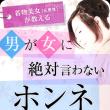 「作家養成ゼミ」からまた作家デビュー!