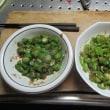 収穫と料理