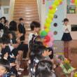平成29年度 卒園式