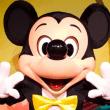 「ミッキー・マウス」誕生