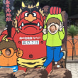 九州旅行2