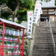 風鈴寺に行く